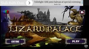 escape room beyond life eclipse level 19 lizard palace walkthrough