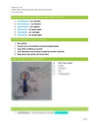 bio104 test1 studyguide pdf at faulkner state community college