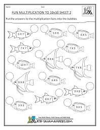 Cross Multiplication Worksheets 3rd Grade Fun Math Worksheets Cockpito