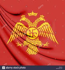 Byzantine Empire Flag Palaiologos Stock Photos U0026 Palaiologos Stock Images Alamy