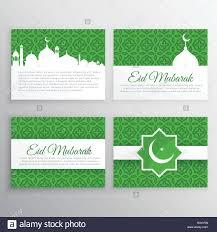 Eid Invitation Card Ramadan Greeting Card Template Stock Photos U0026 Ramadan Greeting