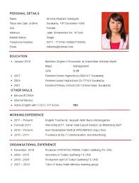 Resume Examples First Job by Resume Sample First Job Sample Resumes Sample Resumes