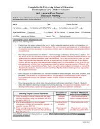 6 best images of early childhood lesson plan format sample in