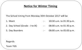 daily notice board patna school updates for parents in school