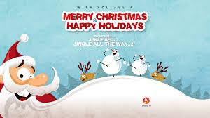 merry happy holidays lizardmedia co