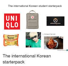 Uni Student Memes - the international korean student starterpack uni qlo overwaatch k