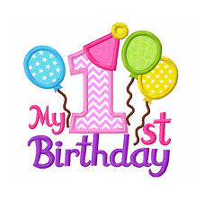 1st birthday my 1st birthday applique machine embroidery design no 0190