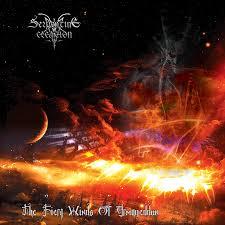 sat108 serpentine creation the fiery winds of armageddon 2015