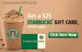 gift card free free starbucks gift card