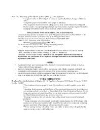 resume sle 2015 philippines sea donating personal papers college archives library simmons