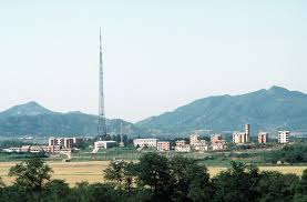 How To Draw The Korean Flag The Mysterious Fake Town On North Korea U0027s Border New York Post