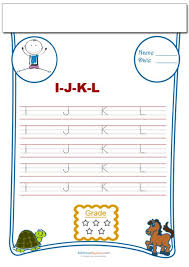 158 best alphabet a z practice worksheets images on pinterest