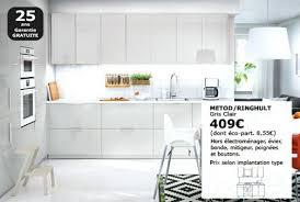 rail fixation meuble cuisine meuble haut de cuisine ikea cuisine a image rail fixation