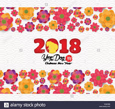new year postcard greetings 2018 new year greeting card paper cut with yellow dog and