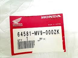 honda cbr 600 f 1991 1994 cbr600f cbr600f2 pc25 fuse box