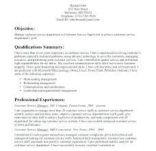 customer service cover letter my resume phone number my resume customer service