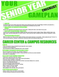 high school senior mailing list senior year checklist career center resources