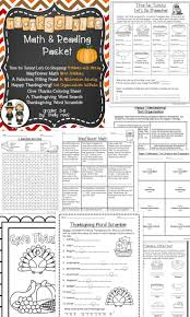 thanksgiving math and reading packet for grades 3 6 alliteration