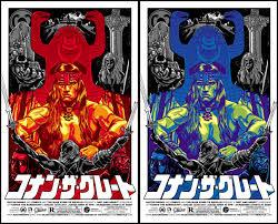 the pop culture art posters prints thread mondo acme dark hall