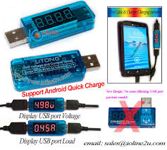 speed charger android usb current and voltmeter usb charg end 11 15 2016 8 15 am