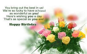 birthday card messages for friends gangcraft net