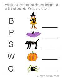 printable halloween pictures for preschoolers halloween preschool printable ziggity zoom