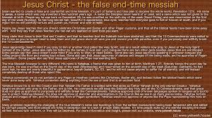 what is the messiah u0027s true name u2013 yahweh u0027s house ministries