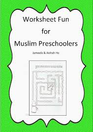 Ilma Education Free Download Worksheet Fun For Muslim Preschoolers