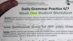 7th grade grammar for homeschool the easy way