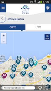 adresse siege social samsung android app ma cnss for samsung android and apps