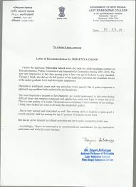 Sample Letter Of Recommendation From Teacher Recommendation Letter For Students From Professor Pdf Cover