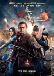 underdogs film vf the great wall movie poster 17 posters pinterest movie 2017