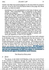 helped write the federalist papers us constitution vs sharia law compared in 6 brutal ways khan file copy
