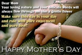 beautiful collection of mothers day orkut scraps greetings cards