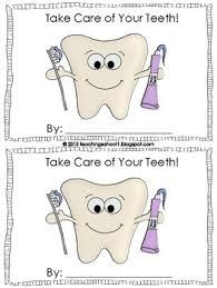 dental health mini book free printable february classroom ideas