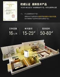 aliexpress com buy home dehumidifier mute absorber basement