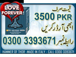 original hammer of thor in bhakkar 03003393687 bhakkar post free ads