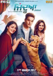 jindua 2017 pdvdrip 350mb 480p punjabi free movie movies wood