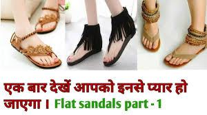 flat sandals footwear party wear new beautiful ladies sandals
