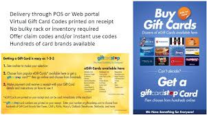 sell your gift cards online begin selling prepaid wireless gift cards at your store