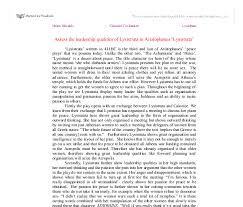 lysistrata themes essay assess the leadership qualities of lysistrata in aristophanes