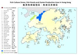 afcd marine fish culture pond fish culture and oyster culture