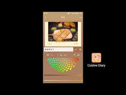 pro cuisine cuisine diary pro food photo editor แอปพล เคช น android ใน