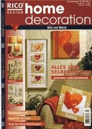 Rico Design Home Decoration