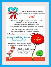 dr seuss 1st birthday dr seuss themed 1st birthday