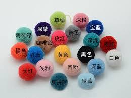 aliexpress yang 50pcs accessories yang meiqiu small ball wool ball white super round