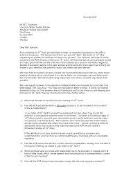 php file upload resume elon essay free 1000 word essays integrity