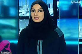 saudi female news anchor female saudi tv presenter is fired on her first day for being too