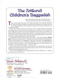 artscroll children s haggadah the artscroll children s haggadah