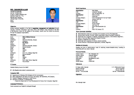 format of cv resume popular home work ghostwriters service gb professional resume
